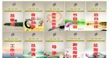 中国风证件