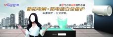 万和电热水器宣传画面