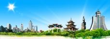 贵阳旅游风景海报