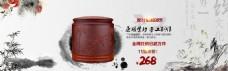 茶海报 茶罐海报 淘宝双十一海报促销海报