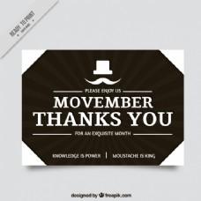 十一月升值的复古卡