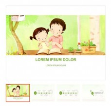 绿色系宝宝成长记录相册