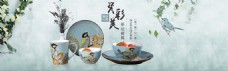 中国风瓷器主题海报设计