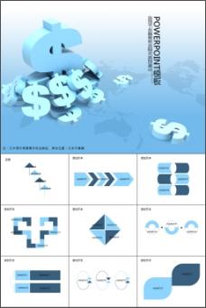 金融行业商务报告PPT模板