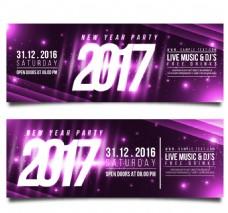 两个紫色的新年横幅