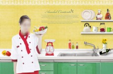 清新简约风格 食物 宣传单 下载