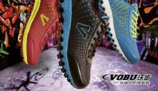 沃步鞋子广告PSD素材