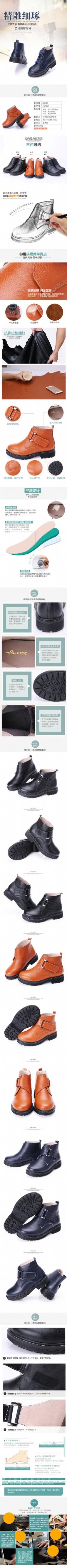 童鞋 详情页 皮鞋 鞋子