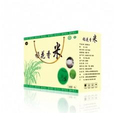 稻花香米效果图 分层文件