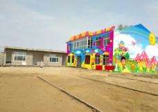 墙绘 校园手绘 墙体手绘