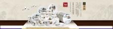 淘宝瓷器餐具广告图