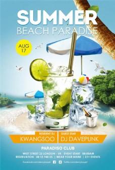 夏季主题海报设计psd素材
