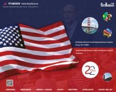 海报 宣传册 DM单 平面 美国