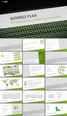 绿色蜂巢格子创意封面欧美商务PPT模板
