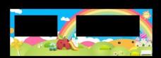幼儿园外墙广告设计
