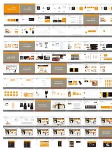 企业全套vi标准设计模板