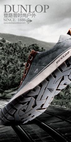 户外鞋创意海报广告PSD素材