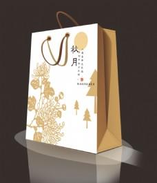 中秋月饼包装袋