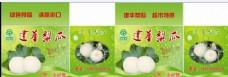 绿色风格的梨瓜包装设计 水珠底纹