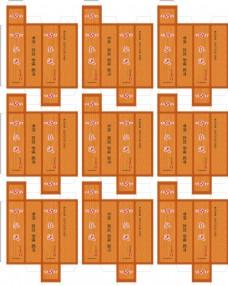 弘运字牌小盒拼版印刷