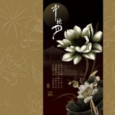 中秋月饼包装设计模板图片