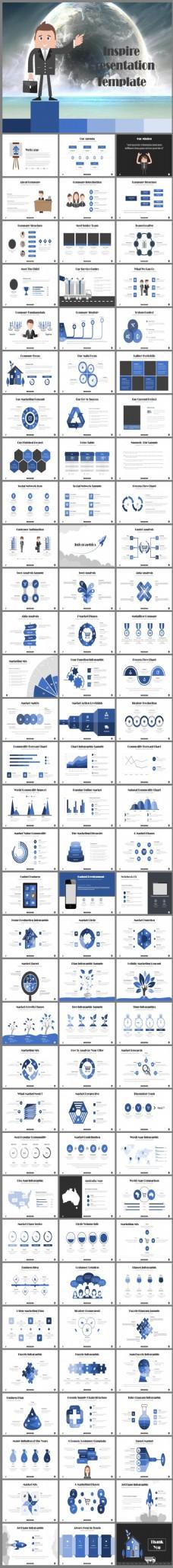 商务矢量人物扁平化总结汇报PPT模板