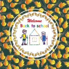 秋天回归学校背景图案