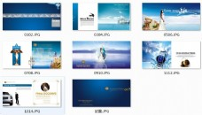 ATJIMEI PSD画册封面素材下载