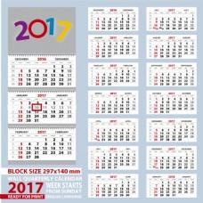 簡約2017年日歷圖片