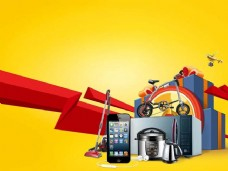 商场电器拍卖广告PSD素材