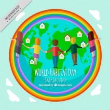 世界人居日背景与彩虹世界