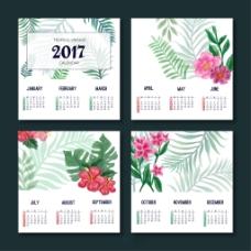 水彩热带2017日历