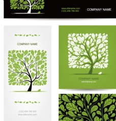 企业形象卡片