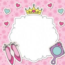 可爱卡通粉色公主背景