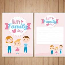 父母与女儿的明信片
