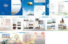 建筑基础工程公司画册