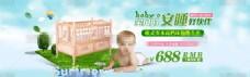 绿色柔和淘宝婴儿摇床促销海报psd分层素材