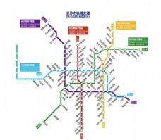 长沙地铁线路