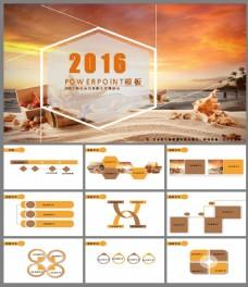 2016商务橙色扁平化年终总结PPT模板