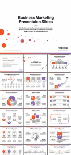 时尚橙紫渐变圆点艺术设计商务PPT模板