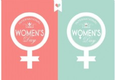 免费矢量妇女# X27;节字体设计