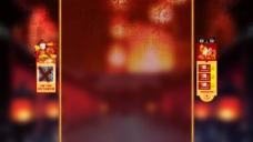 淘宝 背景 素材 红色色调