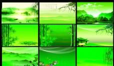 绿色背景展板