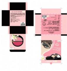 化妆品盒子设计