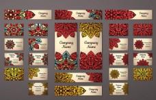 民族花纹卡片