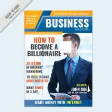 商业杂志的封面设计
