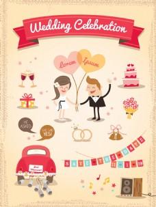 婚礼主题封面矢量素材