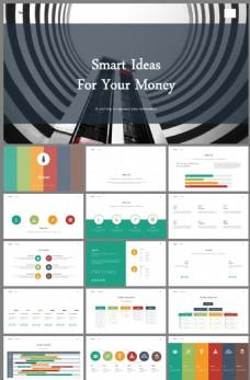 大气彩色欧美企业商务报告PPT模板