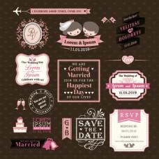 婚礼标签矢量素材