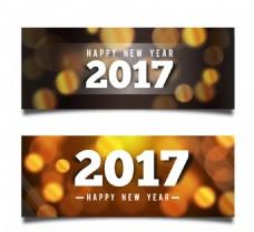 新年虚化背景横幅
